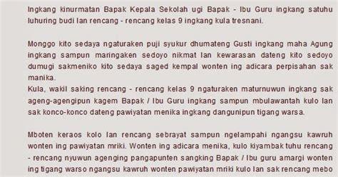 contoh pidato bahasa jawa perpisahan sekolah 171 contoh surat untuk