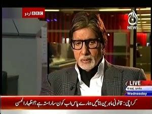 see what bollywood legend amitabh bachchan is saying about