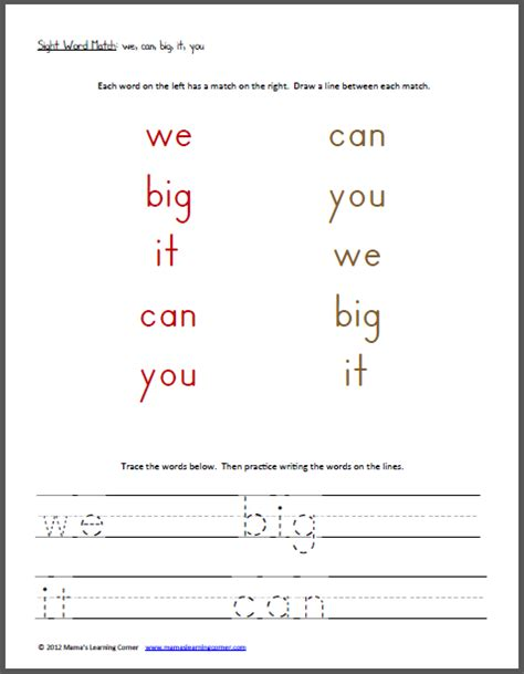 sight word matching games printable sight word worksheet new 866 sight word printable