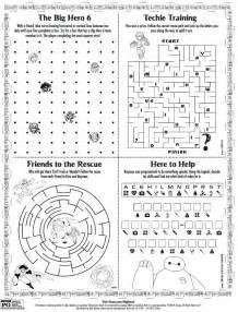 Disney big hero 6 printable puzzle page mama likes this