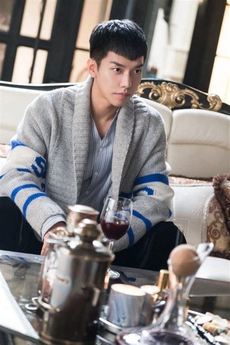 lee seung gi handsome 84 best lee seung gi images on pinterest lee seung gi