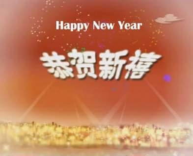 may your new year be brilliant free happy chinese new