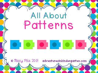 kindergarten pattern unit adventures in kindergarten gigantic patterns unit