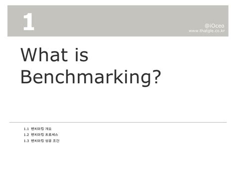 what is bench marking how to benchmark