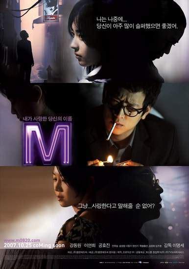 film drama musical m korean movie