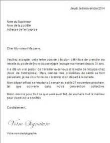 Exemple De Lettre De Démission Pour Rapprochement De Conjoint Lettre De Demission Retraite Application Letter