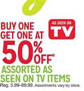 how to get best tv deals on black friday or cyber monday as seen on tv items