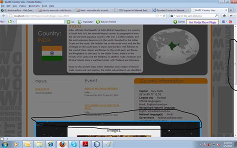 div with scrollbar how to move div with the scrollbar in jquery
