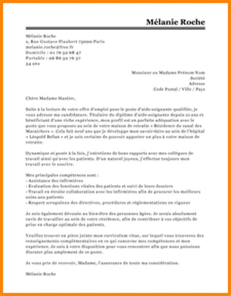 Exemple De Lettre De Motivation Infirmiã Re Diplomã E 4 Lettre De Motivation Infirmi 232 Re Diplom 233 E Exemple Lettres