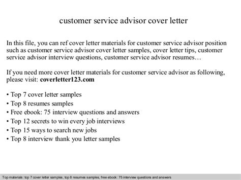 Service Advisor Cover Letter by Customer Service Advisor Cover Letter