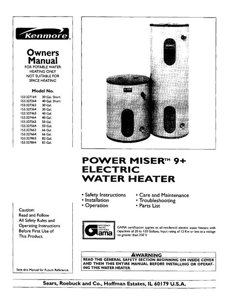 kenmore water heater wiring diagram ao smith fse1026sv1