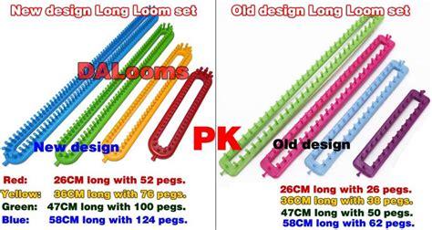 loom knitting classes loom knitting primer beginner guide to knitting on a loom