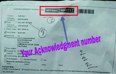 Pan Card Search By Pan Number With Address Acknowledgment Number Kya Hai Kaha Use Hota Hai Kaise Pa 226 Ta Kare