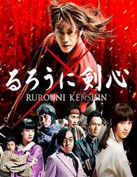 film seri rurouni kenshin rurouni kenshin online film online filmn 233 z 233 s mozicsillag