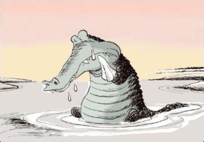 Howard K His Crocodile Tears by Crocodile Tears Ye Rang S