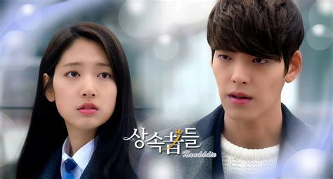 film korea the heirs the heirs the inheritors xandddie page 3