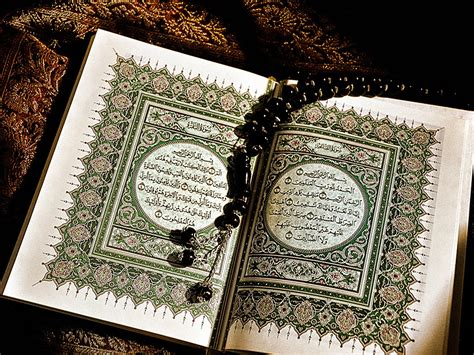 wallpaper ayat al qur an bergerak al qur an mutif inspiring the beauty of islam