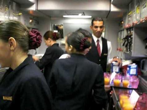 Qatar Airways Cabin Crew Portal by Crewportal Emirates Buzzpls
