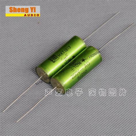 Capacitor Non Polar Mkp 225 250volt kopen wholesale 6uf capacitor uit china 6uf capacitor groothandel aliexpress
