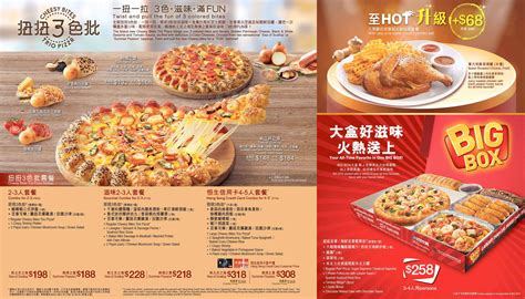 pizza hut delivery coupons 2017 2018 best cars reviews pizza hut coupons free delivery 2017 2018 best cars