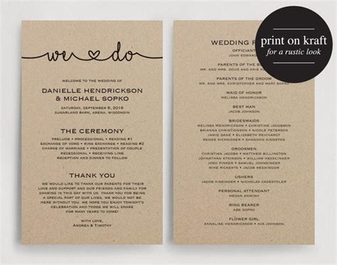 program card wedding template wedding programs instant printable template