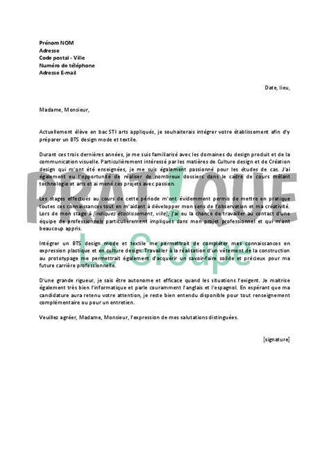 Design Lettre De Motivation Lettre De Motivation Pour Un Bts Design Mode Et Textile Pratique Fr
