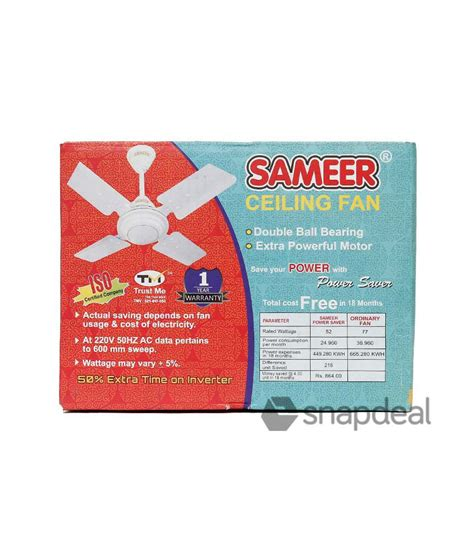 Water Mattress Price In India by 100 Shopping M Ceiling Compare Prices On