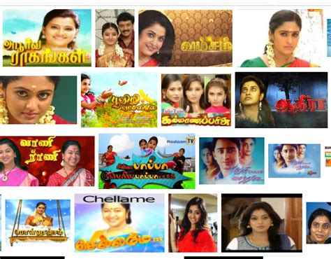 film serial ne top channel tamilo com watch tamil tv serial shows online and tamil videos