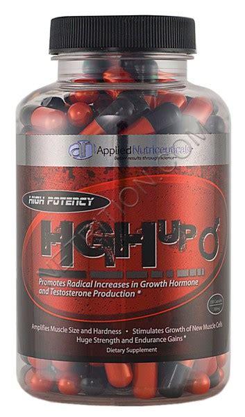 supplement critique hgh up review supplement critique