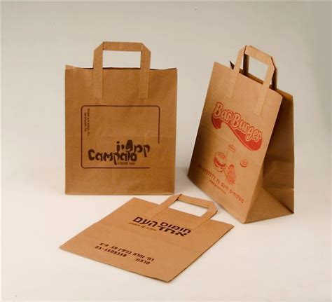 Craft Paper Packaging - china brown kraft paper bag for food packaging china