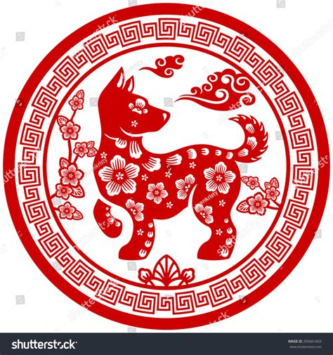 traditional cut traditional paper cut zodiac sign stock vector