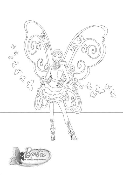 barbie a fairy secret coloring page barbie movies photo