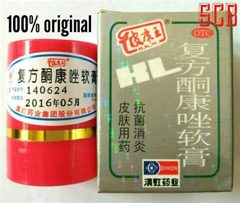 Salep Untuk Gatal jual salep china untuk gatal dijamin manjur memberantas