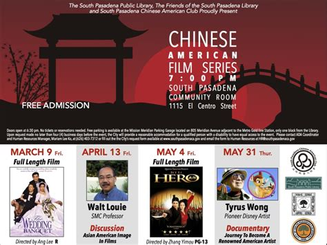 chinese film website chinese american film series zhang yimou s quot hero quot south
