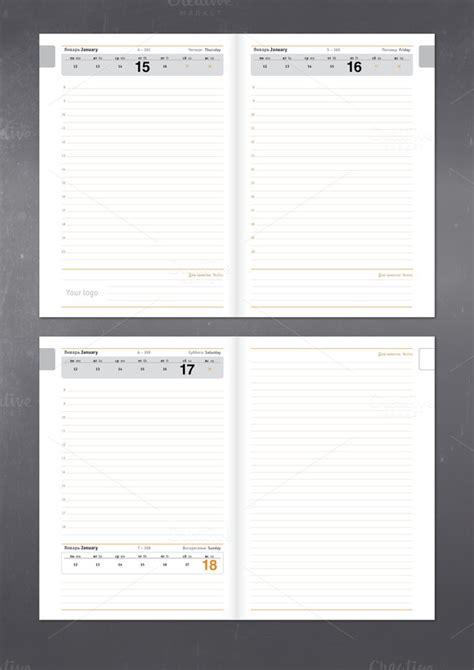 day planner template indesign day planner indesign template redactor fckeditor editor