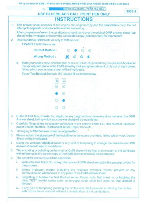Officer Selection Test by 100 Test Answer Sheet Template Prison Officer