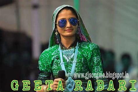 dj super hit gujarati song   latest mp geet