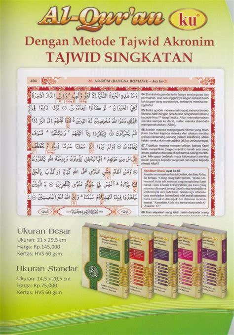 Alquranku For katalog al quranku cahaya asyihin