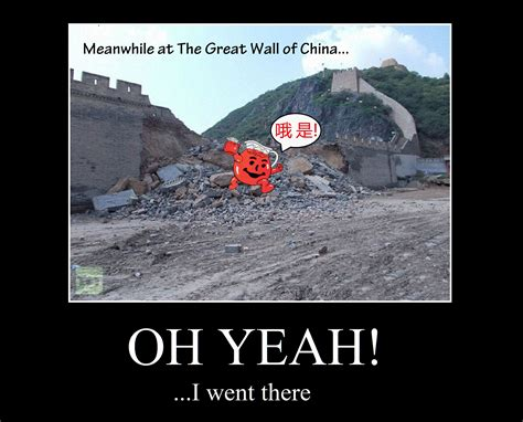 Kool Aid Man Meme - the great wall of china busted by the kool aid man know