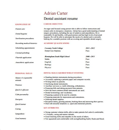 Resume Words Knowledge Dental Assistant Resume Template 7 Free Word Excel