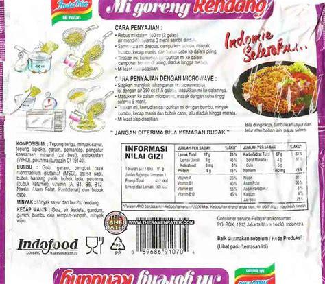indomie mi goreng rendang indonesian import