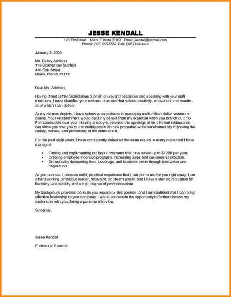 8 professional letter template word quote templates