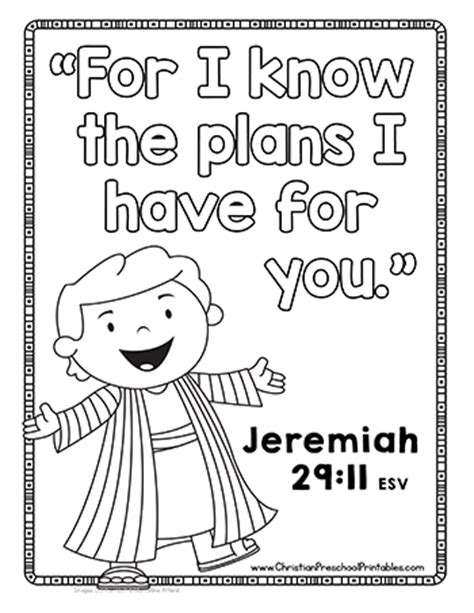 printable coloring worksheets jeremiah 29 11 coloring pages