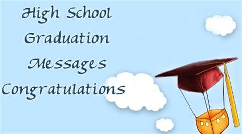 High School Graduation Card Quotes