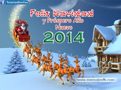 imagenes hermosas para desear feliz navidad bonitas imagenes para navidad mensajes para amor
