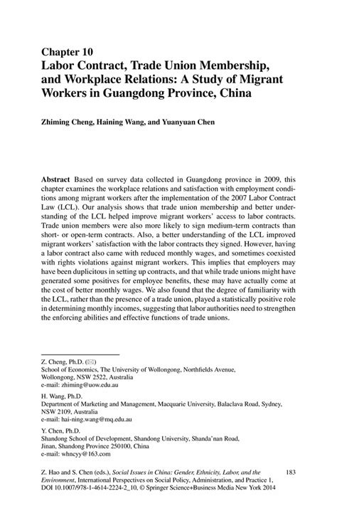 labor contract trade union membership and workplace relations a study of migrant workers in