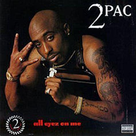 all eyez on me – privé d'antenne by smoker