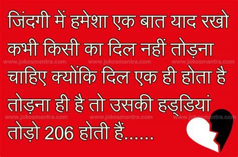 meaning of comfortable in hindi comfort meaning in hindi shayari dosti hindi bewafa in