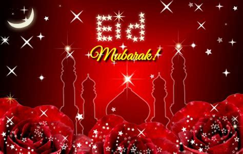 Sparkling Eid Mubarak Wishes For You! Free Eid Mubarak