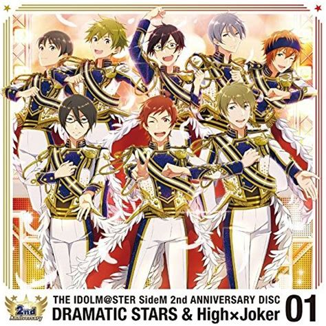 video game soundtrack idolm@ster sidem 2nd anniversary